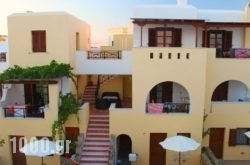 Maria'S Residence in Agia Anna, Naxos, Cyclades Islands