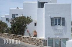 Studio Ornos in Mykonos Chora, Mykonos, Cyclades Islands