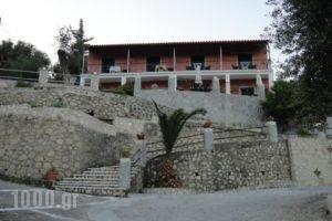 Stamatela Studios_travel_packages_in_Ionian Islands_Corfu_Palaeokastritsa
