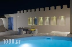 Luna Santorini Suites in Fira, Sandorini, Cyclades Islands