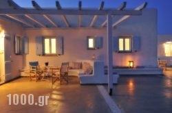 Degaetas Resort in Antiparos Chora, Antiparos, Cyclades Islands