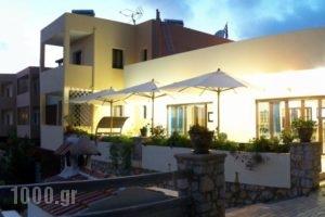 Miraluna Aparthotel_lowest prices_in_Hotel_Dodekanessos Islands_Kasos_Kasos Chora