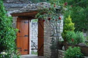 Tritoxo_travel_packages_in_Epirus_Ioannina_Zitsa