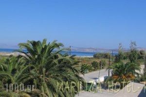 Mariliza Beach Hotel_travel_packages_in_Dodekanessos Islands_Kos_Kos Rest Areas
