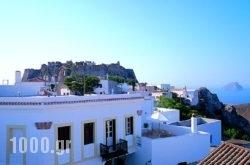 Nostos Guesthouse in Kithira Chora, Kithira, Piraeus Islands - Trizonia