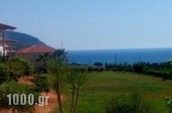 Villa Voidokilia in Pilio Area, Magnesia, Thessaly