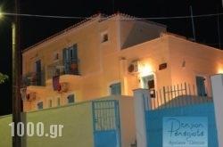 Pension Panagiota in Spetses Chora, Spetses, Piraeus Islands - Trizonia