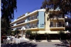 Hotel Ilios in Piskopiano, Heraklion, Crete