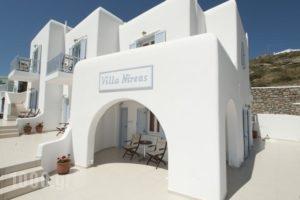 Villa Nireas_holidays_in_Villa_Cyclades Islands_Mykonos_Platys Gialos