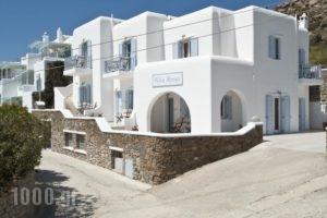 Villa Nireas_travel_packages_in_Cyclades Islands_Mykonos_Platys Gialos