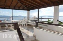 Haus Regina in Livanates, Fthiotida, Central Greece
