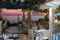 Romantic Palace in Corfu Chora, Corfu, Ionian Islands