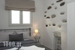 Portes View House in Faros, Sifnos, Cyclades Islands