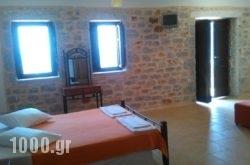 Onar Mani Suites in  Itilo, Lakonia, Peloponesse