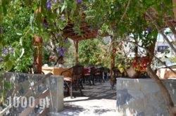 Glaros Hotel in Palaeochora, Chania, Crete