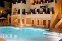 Kostis Villas in Poros Chora, Poros, Piraeus Islands - Trizonia