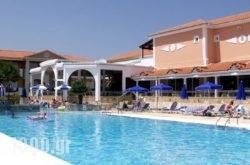Hotel Denny's Inn in  Laganas, Zakinthos, Ionian Islands