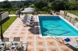 Sarlata Spacious Villa in Vlachata, Kefalonia, Ionian Islands