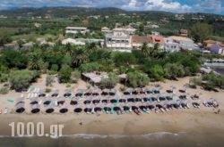 Zoe Seaside Resort in Pilio Area, Magnesia, Thessaly
