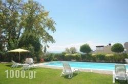Iliahtida Apartments in Limni, Evia, Central Greece