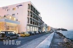 Nisaki Hotel in Syros Rest Areas, Syros, Cyclades Islands