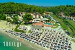 Elani Bay'Sort in Kassandreia, Halkidiki, Macedonia