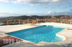 Villa El Palmar in Paros Rest Areas, Paros, Cyclades Islands