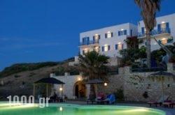High Mill Hotel in Paros Rest Areas, Paros, Cyclades Islands