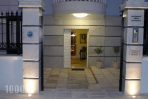 Kavala Beach_best deals_Hotel_Macedonia_Kavala_Loutra Eleftheron