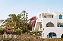 Porto Kalma in Tinos Chora, Tinos, Cyclades Islands