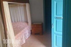 Sevasti Studios in Kalimnos Rest Areas, Kalimnos, Dodekanessos Islands