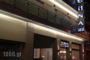 Hotel Athina_accommodation_in_Hotel_Central Greece_Fthiotida_Lamia