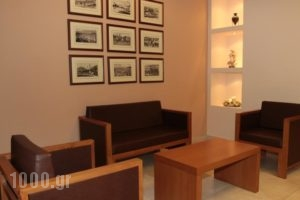 Hotel Athina_travel_packages_in_Central Greece_Fthiotida_Lamia