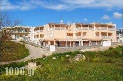 Perdika Suites in Perdika, Aigina, Piraeus Islands - Trizonia