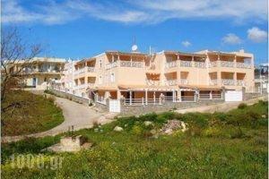 Perdika Suites_accommodation_in_Hotel_Piraeus Islands - Trizonia_Aigina_Perdika