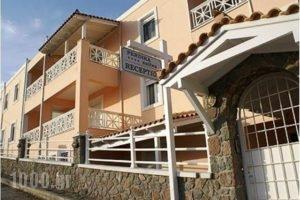 Perdika Suites_travel_packages_in_Piraeus Islands - Trizonia_Aigina_Perdika