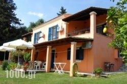 Villa Leena in Corfu Rest Areas, Corfu, Ionian Islands