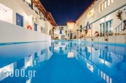 Iliana Hotel in Panormos, Rethymnon, Crete
