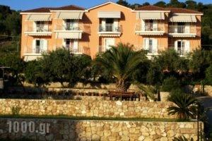 Oskars Studios_accommodation_in_Hotel_Ionian Islands_Kefalonia_Argostoli