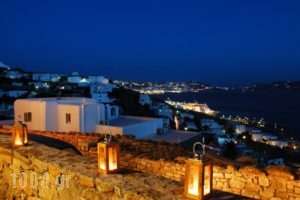 Liana Suites_accommodation_in_Hotel_Cyclades Islands_Mykonos_Mykonos ora