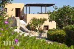Scalani Hills Boutari Winery & Residences in Zaros, Heraklion, Crete