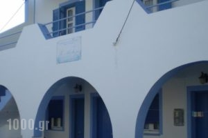 Meltemi Rooms And Studios_travel_packages_in_Cyclades Islands_Anafi_Anafi Chora