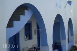 Meltemi Rooms And Studios_holidays_in_Room_Cyclades Islands_Anafi_Anafi Chora