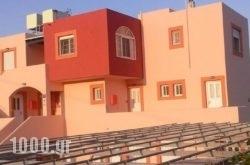 Platsa Studios in Chios Rest Areas, Chios, Aegean Islands