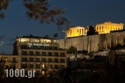 The AthensGate Hotel in Athens, Attica, Central Greece