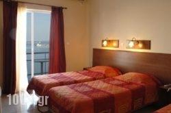 Hotel Sappho in Mytilene, Lesvos, Aegean Islands