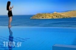 Elounda Maris Villas in Malia, Heraklion, Crete