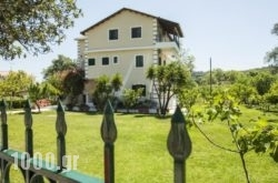 Villa Apollo in Parga, Preveza, Epirus