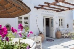 Hotel Begleri in Antiparos Chora, Antiparos, Cyclades Islands