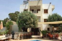 Vrisi Apartments & Villa in Tymbaki, Heraklion, Crete
